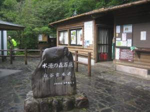 yakushima2016-19.JPG.jpg