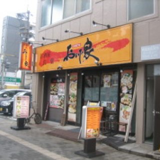 yakushima2016-58.
