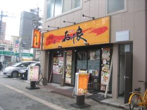 yakushima2016-58..JPG.jpg