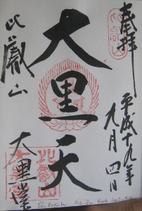 2017.09.sign-08.JPG