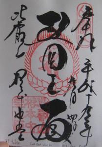 2017.09.sign-09.JPG