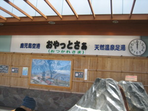takachiho2014-01.jpg