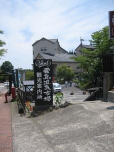 takachiho2014-02.jpg