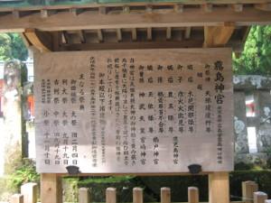 takachiho2014-05.jpg