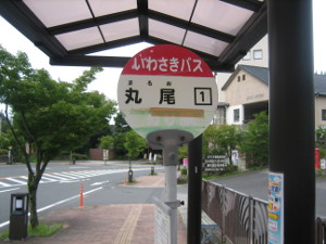 takachiho2014-02-01.jpg