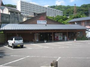 takachiho-2014-onsen01.jpg