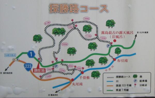 maruoshizen-tanshouro-map.jpg