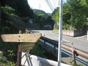 hitake-hinode-hiking-05.JPG