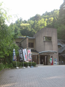 mitake-hotsuprings-tsurutsuru-02.JPG