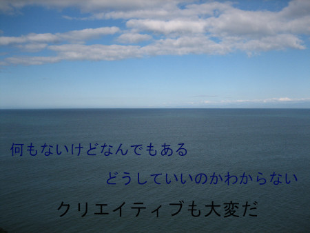 blog-021.JPG