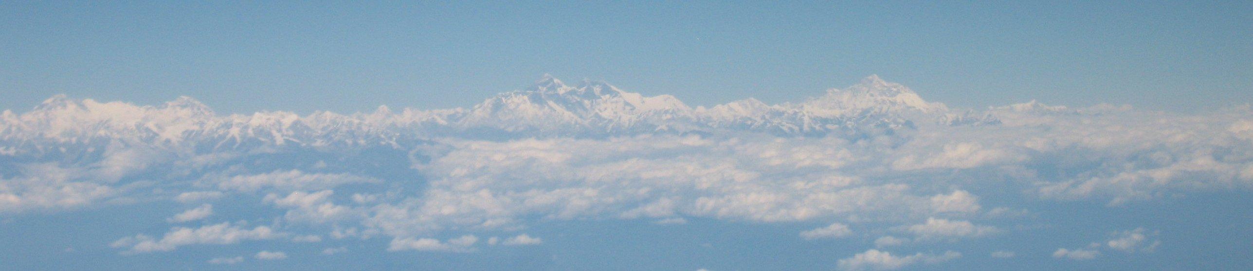 ネパール banner image