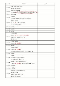 schedule03.gif
