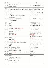 schedule04.gif