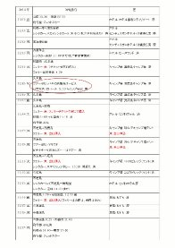 schedule05.gif