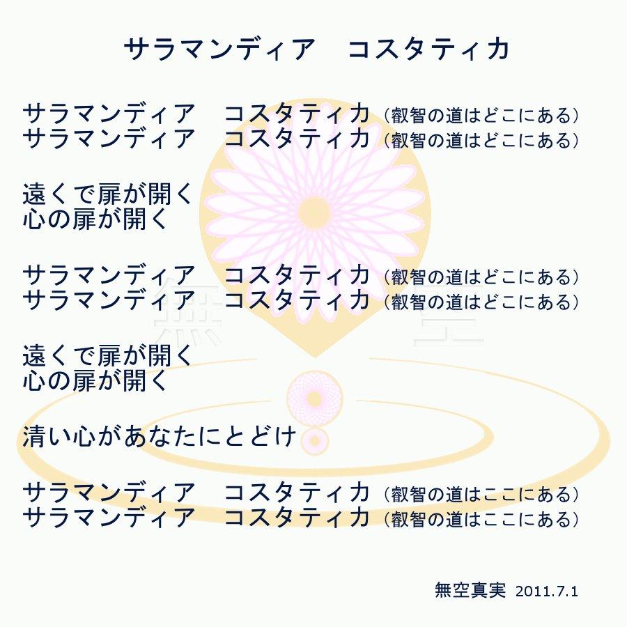 2011.07.01.gif