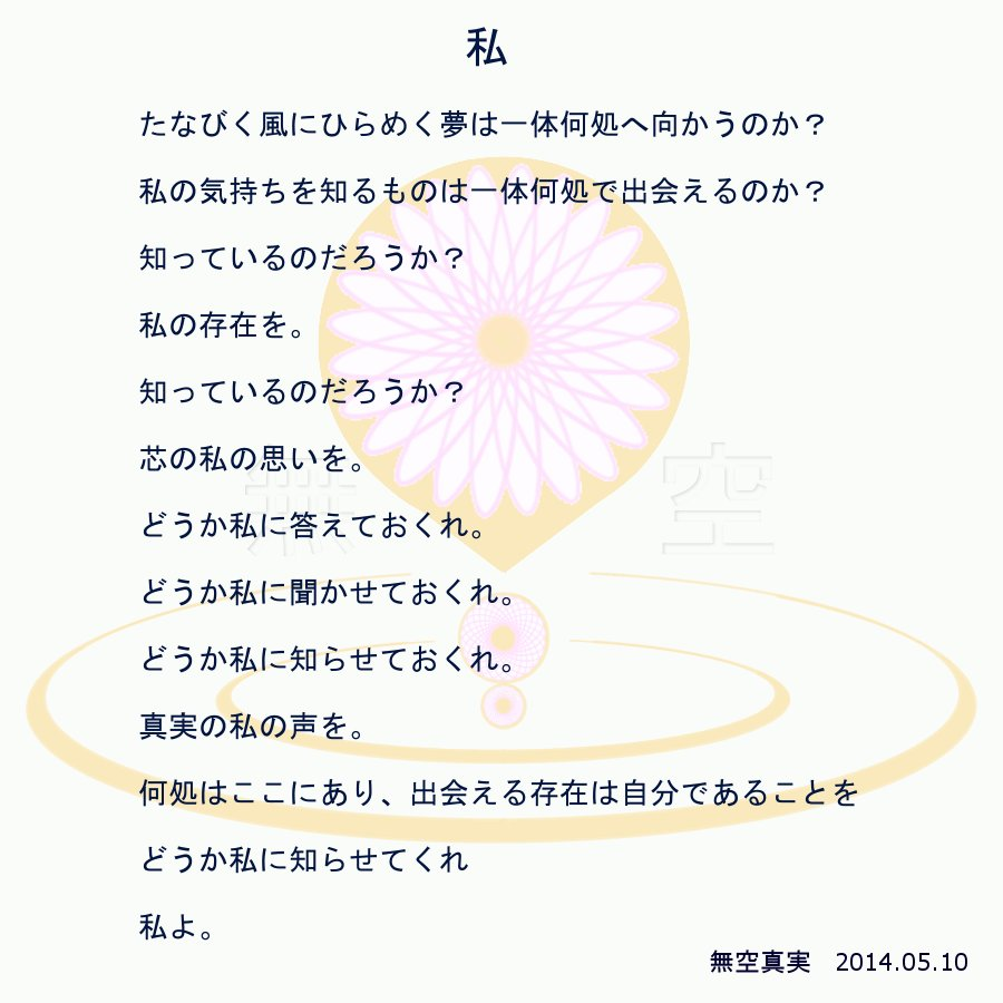 poetry2014.05.10.gif
