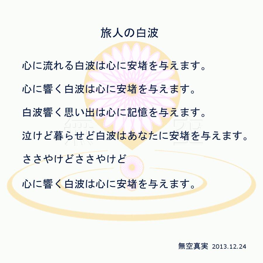 2013.12.24.gif