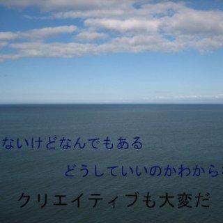 blog-021