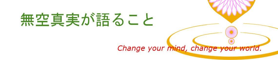 mind banner image